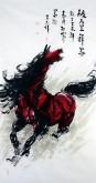 (已售)王杰(山东美协)国画动物画 四尺竖幅马《骏马呈祥图》