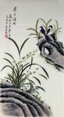 凌雪 三尺竖幅 国画花鸟画《君子清风》兰花兰草 7-10