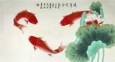 凌雪 三尺横幅 国画花鸟画《连年有余》鲤鱼荷花7-7