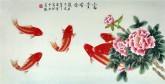 凌雪(中央美院)三尺横幅 国画花鸟画《富贵有余》鲤鱼牡丹7-1