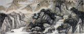 张铭宣 小六尺横幅 国画山水画《愿》