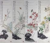 (已售)李春暖(一级美术师)国画花鸟画  四条屏