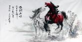 (已售)王杰(山东美协)国画动物画 四尺横幅 《风调雨顺》