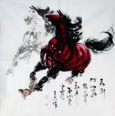(已售)王杰(山东美协)国画动物画 四尺斗方《马到成功》骏马图