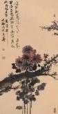 【询价】肖映梅(中国美协)国画花鸟画 四尺竖幅《满城尽带黄金甲》