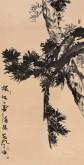 【询价】肖映梅(中国美协)国画花鸟画 四尺竖幅《无道见隐》