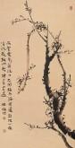【询价】肖映梅(中国美协)国画花鸟画 四尺竖幅《四君子之梅》