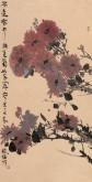 【询价】肖映梅(中国美协)国画花鸟画 四尺竖幅《四君子之菊》