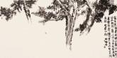 【询价】肖映梅(中国美协)国画花鸟画 大八尺横幅 杜甫《咏松》 诗意