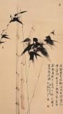 【询价】肖映梅(中国美协)国画花鸟画 六尺竖幅 《天生君子气》