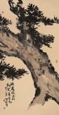 【询价】肖映梅(中国美协)国画花鸟画 四尺竖幅《劲节幸君如》