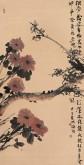 【询价】肖映梅(中国美协)国画花鸟画 四尺竖幅《铁骨霜姿待贤识》