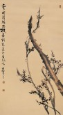 【询价】肖映梅(中国美协)国画花鸟画 六尺竖幅 《试从意中看风味》