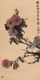 【询价】肖映梅(中国美协)国画花鸟画 四尺竖幅《秋风渐渐至 凋零无花开》