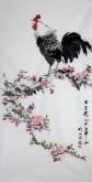白洋 国画写意花鸟 三尺竖幅《大吉图》