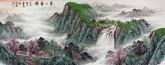 墨宇(周卡)国画聚宝盆山水画 小六尺 《春山飞瀑》