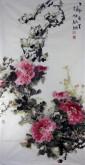 彭柯(中国美协会员)四尺竖幅 国画花鸟《玉堂富贵》