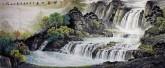 (预定)墨宇(周卡)小八尺 国画聚宝盆山水画,《源远流长》