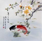 凌雪 四尺斗方 国画花鸟画《年年有余》8-43