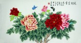 凌雪 三尺横幅 国画花鸟画《花开富贵》6-40