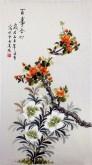 凌雪 三尺竖幅 国画花鸟画《百事合心》6-28