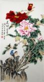 凌雪 三尺竖幅 国画花鸟画《花开富贵》6-34