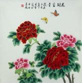 凌雪 四尺斗方 国画花鸟画《花开富贵》8-33