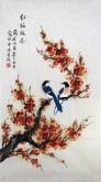 凌雪 三尺竖幅 国画花鸟画《红梅报春》6-5
