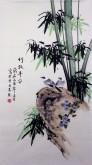 凌雪 三尺竖幅 国画花鸟画《竹报平安》6-36