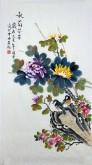 凌雪 三尺竖幅 国画花鸟画《秋菊芬芳》6-6