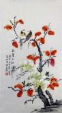 凌雪 三尺竖幅 国画花鸟画《秋叶正红》6-11