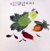 凌雪 四尺斗方 国画花鸟画《百财图》8-13