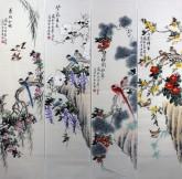 (已售)凌雪 国画写意花鸟画四条屏 9-7