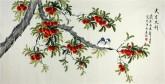 凌雪 四尺横幅 国画写意荔枝《大吉大利》11-4