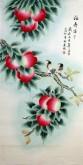 凌雪 四尺竖幅 国画工笔花鸟画《福寿康宁》11-27