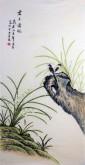 (已售)凌雪 四尺竖幅 国画花鸟《君子清风》兰花11-9
