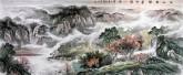(已售)华卧石 国画山水画 小八尺《江山无限景 都聚一亭中》
