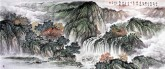 (已售)华卧石 国画山水画 小八尺《风外泉声侵静耳》