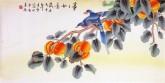 凌雪 三尺横幅 国画花鸟画《事事如意》柿子2-5