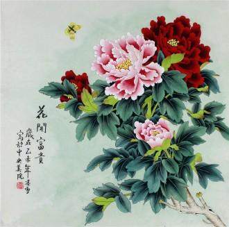 凌雪 四尺斗方 国画工笔牡丹 花开富贵 2 18