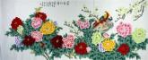 (已售)凌雪 小八尺横幅 国画工笔牡丹《前程似锦》