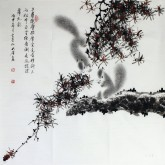 (已售)薛大庸(一级美术师)国画动物松鼠画 四尺斗方《千寻绝壁欲摩空》3-8