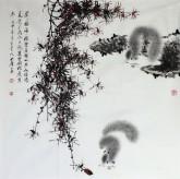(已售)薛大庸(一级美术师)国画动物松鼠画 四尺斗方《茫茫林海一精灵》3-7