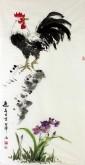 白洋 国画写意花鸟 三尺竖幅《迎春大吉》公鸡雄鸡