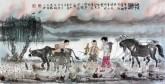 刁立(中美协会员)国画人物画 四尺横幅《牧归》