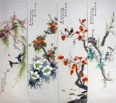 (已售)凌雪 国画写意花鸟画四条屏《春夏秋冬》16-5-9
