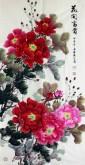 (已售)邵其宏(一级美术师)四尺竖幅 国画牡丹《花开富贵》写意牡丹