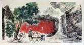 李尤(北京美协)国画山水风景画 四尺横幅《知音》北京胡同
