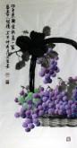 邵其宏(一级美术师)三尺竖幅  国画葡萄《巧手采摘金秋意》