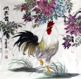 (已售)邵其宏(一级美术师)四尺斗方 国画雄鸡公鸡图《大吉图》